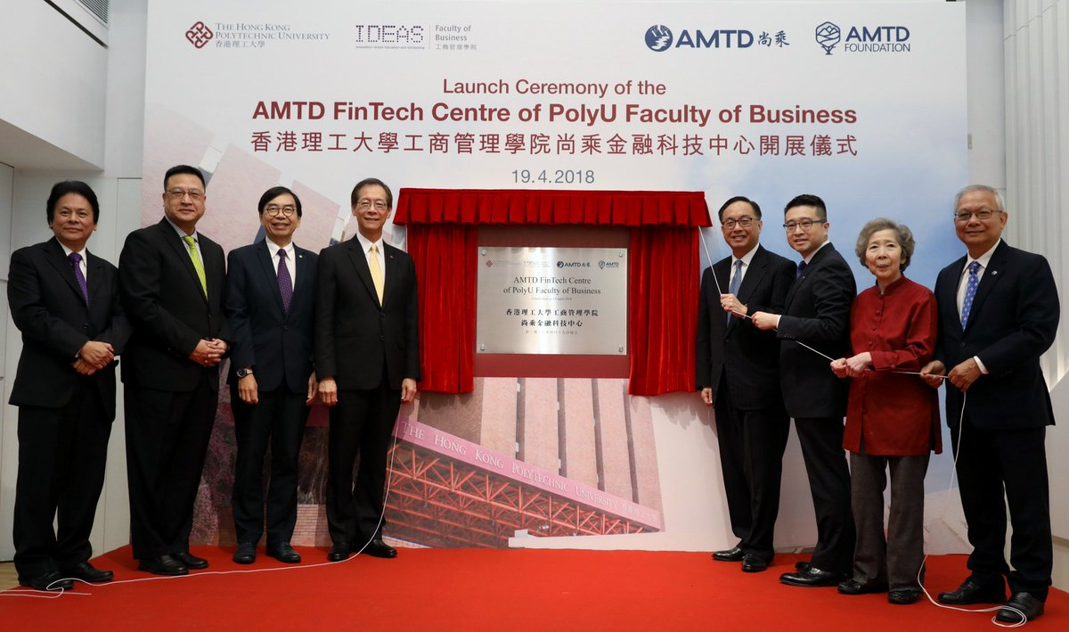 As Hong Kong's first university-industry collaborated #FinTech centre, the AMTD FinTech Centre of @PolyU_FB aims to enhance the city's capabilities to be an international and leading FinTech hub in the world. https://t.co/zqPunO9FKd https://t.co/CcbIx5iKeE