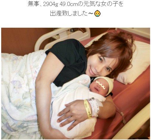 おめでとうございます!  「未婚の母でまだ未熟な私ですが」 浜田ブリトニー、38...