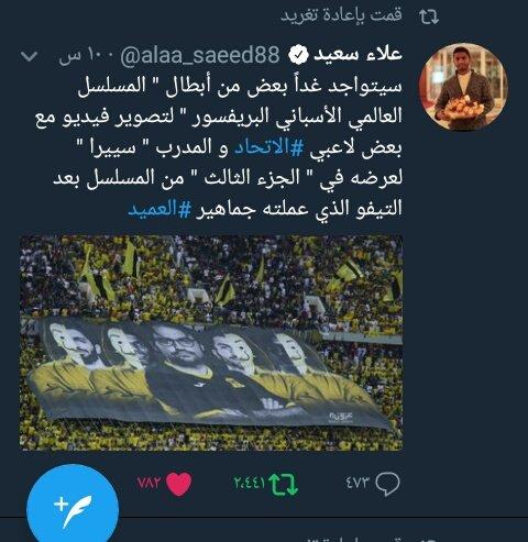 @SAM_GX1 @alaa_saeed88 ايه شكله. https:/...
