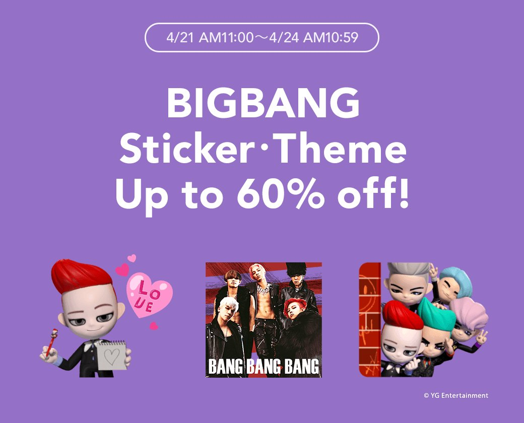 #BIGBANG sticker and theme on Spring mega sale! Don't miss out!  ▶️ https://t.co/SWQzYwNwfF  #LINE #빅뱅 #라인