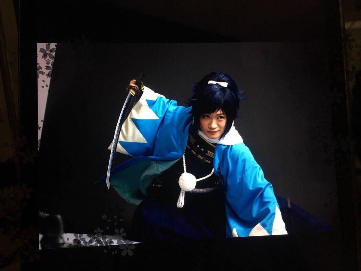 大阪からの凱旋公演 初日おわたよぉぉおおおじゃぁんぷぅ お好きな写真なのね、これら まだお好きなのあるけど焦らすね♡ 明日も二公演続きだよぉおおおお!! ちゃんと体ほぐして寝よーっと!!! #刀ミュ