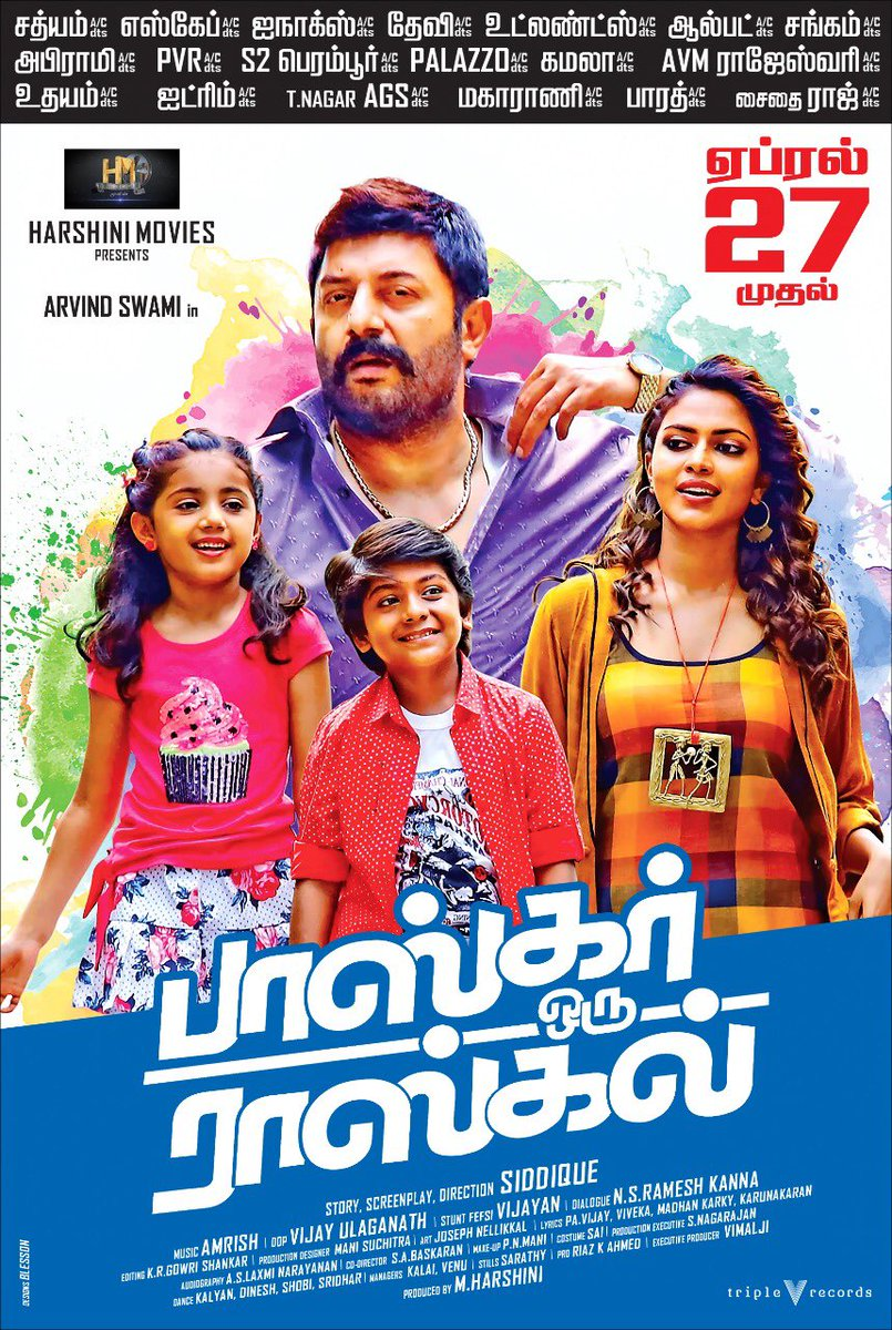 #BhaskarOruRascal @thearvindswami @Amala_ams comedy entertainer directed by #Siddique , will release on April 27, for May Day Weekend. <br>http://pic.twitter.com/RCe5fSrZLV
