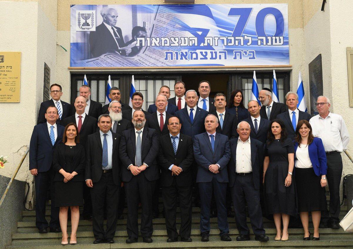 כינסתי היום את הממשלה לישיבה מיוחדת בבית העצמאות, במלאת 70 שנה להכרזת המדינה. אזרחי ישראל גאים במדינה שלנו. הם אוהבים אותה ומעריכים את הישגיה בכל תחום
