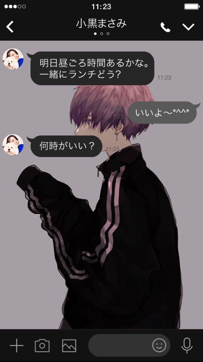 すばす At Sbr116 Twitter