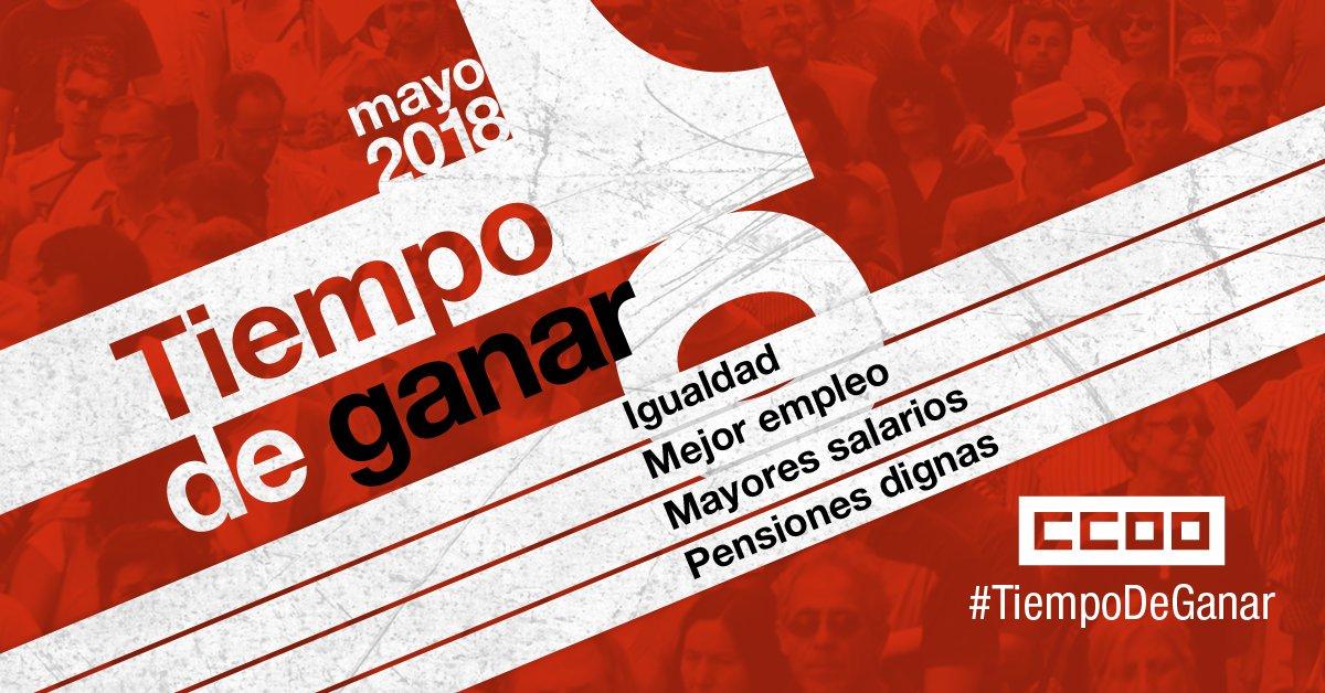 #TiempoDeGanar @CCOO y @UGT_Comunica lla...