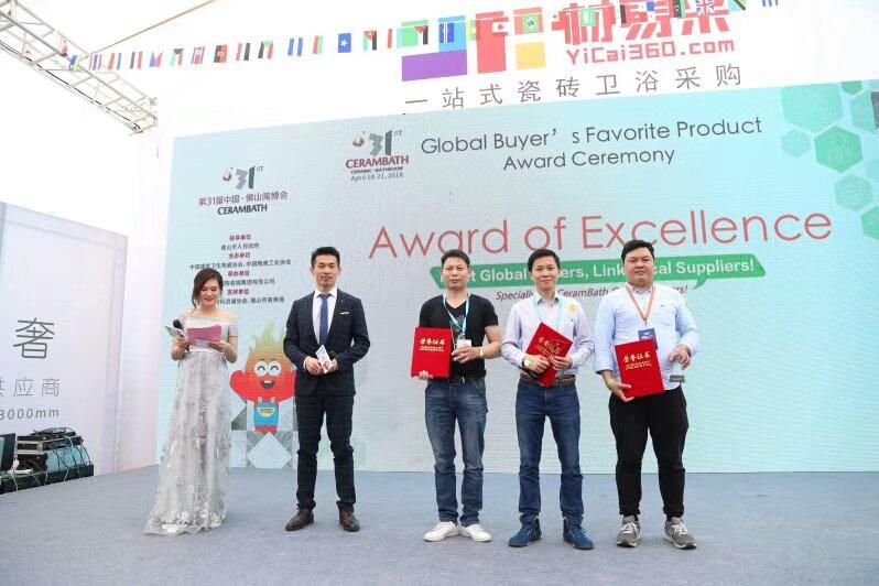 #31stCeramBath #Success @CeramBath CERAMIC & BATHROOM Region's most Successful Exhibition of Ceramic and Sanitary bringing International Business Community at one Platform 18-21 April 2018 Foshan,China https://t.co/dVSsBjm0II https://t.co/ih9Lv6oUaL