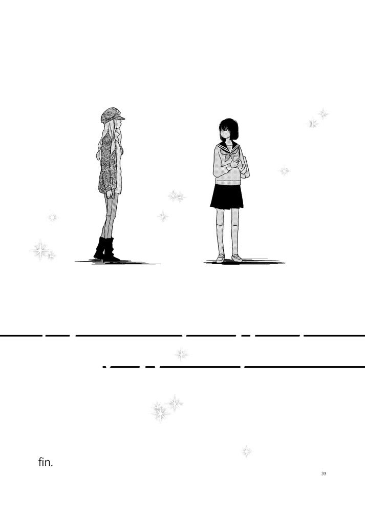 【創作百合】彼女のくちづけ感染するリビドー「最初のキス」➇fin.