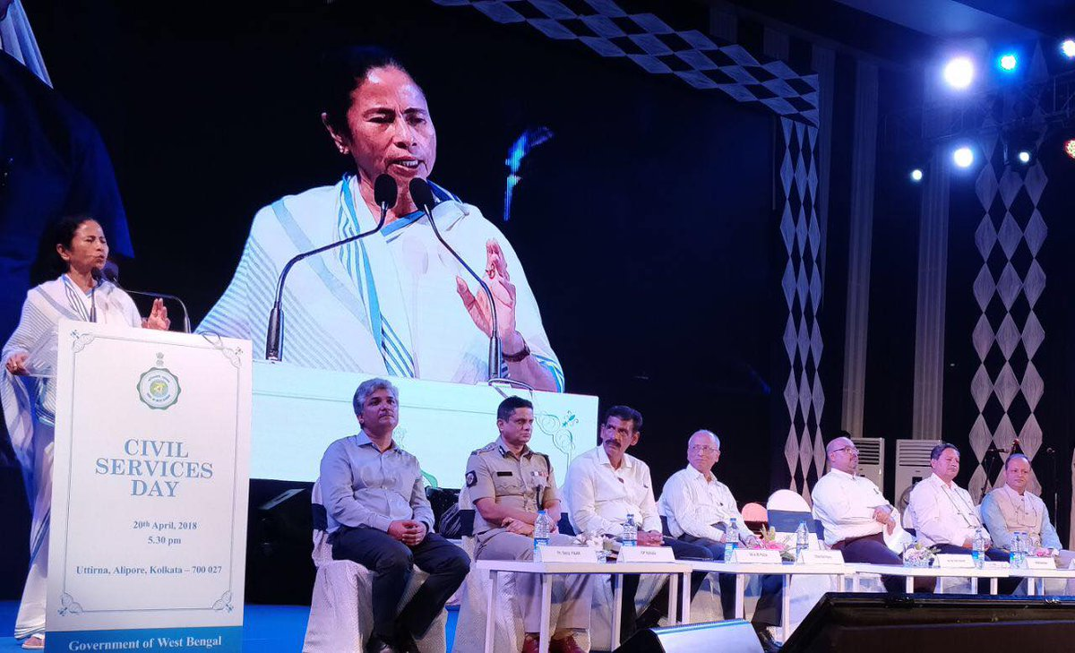 Mamata banerjee on twitter i take this opportunity to convey my mamata banerjee on twitter i take this opportunity to convey my greetings and best wishes to all ias ips and members of civil services throughout the m4hsunfo