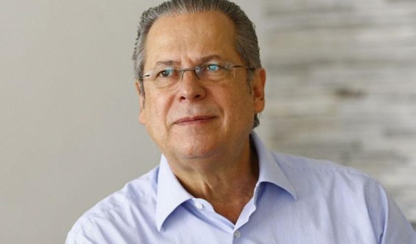 Dirceu fala de convivência com Cunha e diz que não pode se render à nova prisão https://t.co/EsdJ1dbJZ6