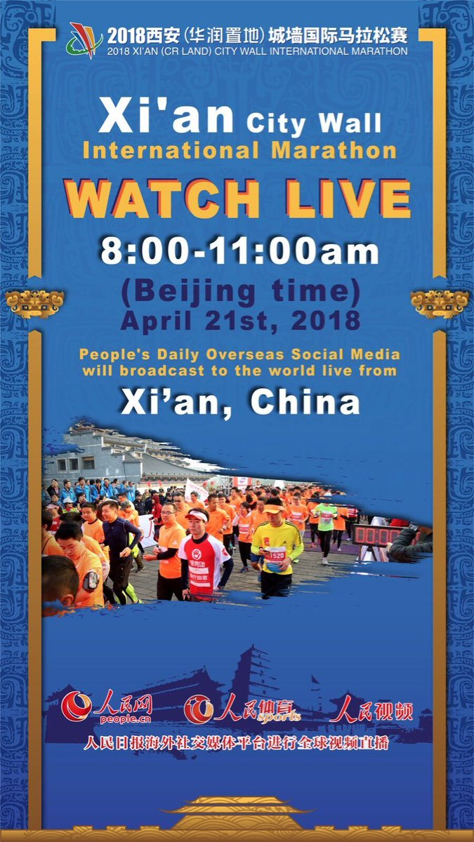 People's Daily will stream live Xi'an City Wall Intl Marathon on YouTube from 8:00 a.m. to 11:00 a.m. Apr 21 (Beijing time). Stay tuned for live at https://t.co/ZDDm7RAS02