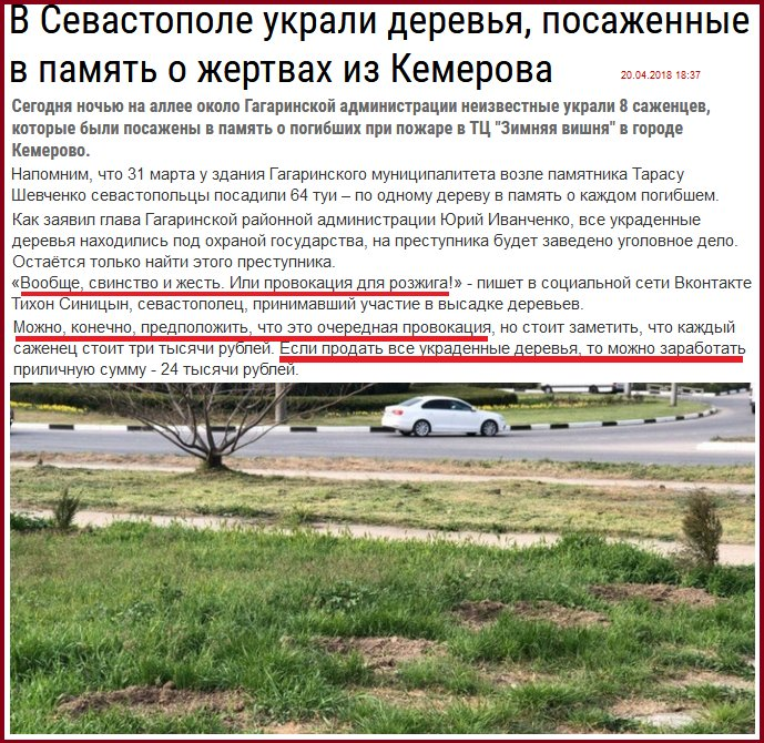 Російські військові проводять навчання в окупованому Криму - Цензор.НЕТ 9781