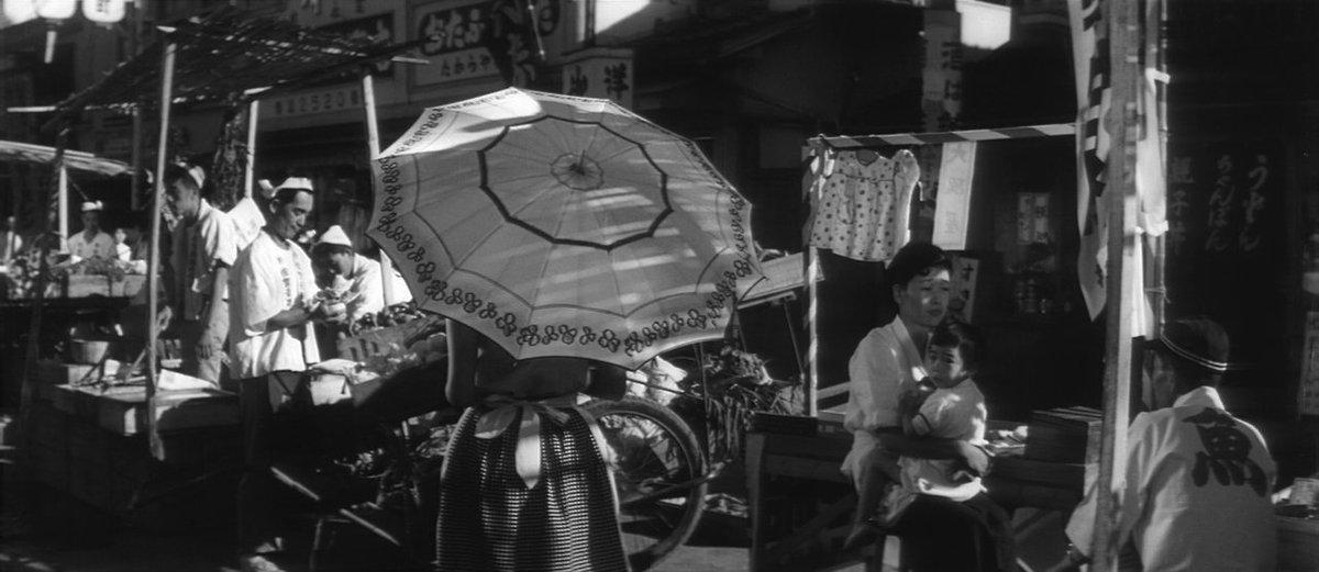 Bildergebnis für stakeout nomura