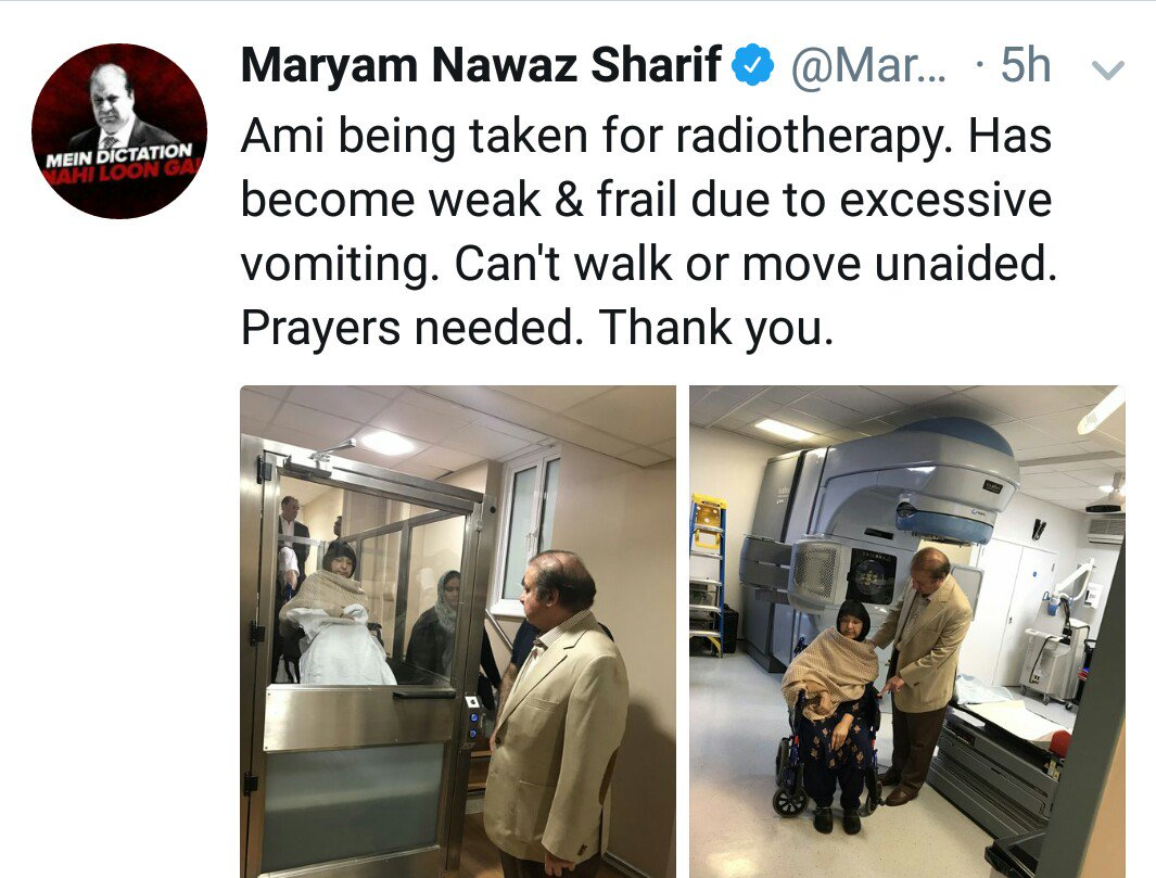 فرق تلاش کریں.#pmlnexposed #MaryamNawazJ...