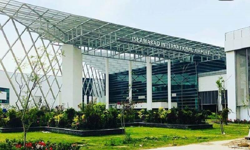 Sot fillon nga puna Aeroporti i ri ne Islamabad,Pakistan https://t.co/N6x4o4CK6j https://t.co/uzdyPjsrsh