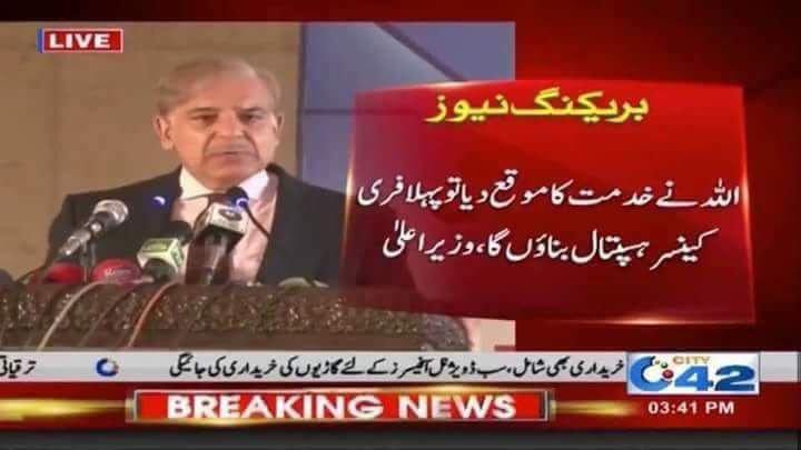 یہ کام عمران خان نے بغیر موقع ملے کیا آپ...