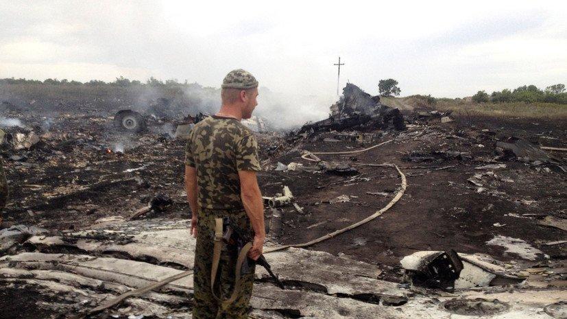 ДНР передала Нидерландам останки жертв к...