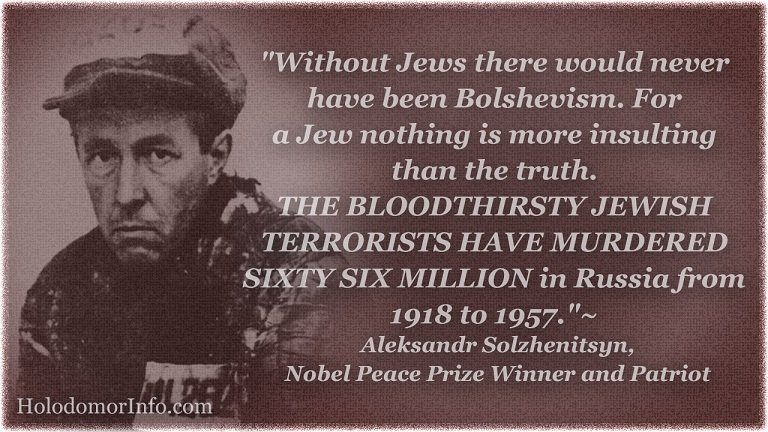 #SOLZHENITSYN -- the #GULAG was run by #JEWS  Solzhenitsyn gave a candid account of Jews in charge of the #Soviet prison camps in his book -- according to his observations, Jews made up a clear preponderance in the Gulag #administration  http://www. realjewnews.com/?p=249  &nbsp;    #insulting #truth<br>http://pic.twitter.com/IXdRnmfAfd