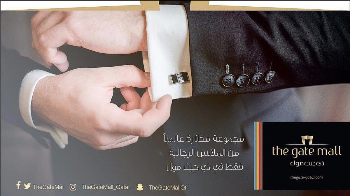 ea988b757 ... الرجالية ، فقط في #ذي_جيت_مول #thegatemall_qatar #qatar #Oman #kuwait  #thisisqatar #shopping #fashion #style #perfume #cosmetics #jewellery  #interiors ...