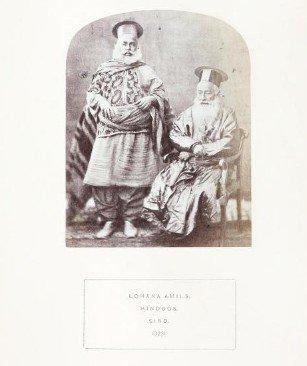 سندھ کی ہندو، آمل، لوہانا برادری https://ia800206.us.archive.org/25/items/peopleofindiaser06greauoft/peopleofindiaser06greauoft.pdf… Amils, Hindus and Lohanas of Sindh   #Lohanas #Hindus #Amils #Sindh #History