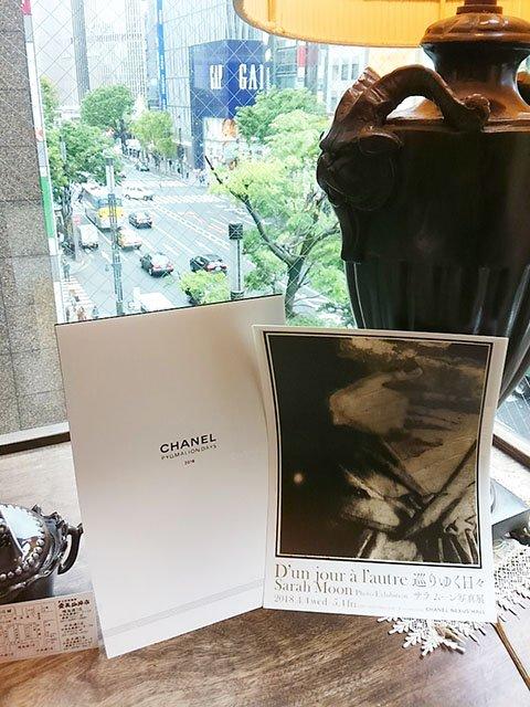 CHANEL NEXUS HALL「サラムーン写真展〜D'un jour à l'autre巡りゆく日々」