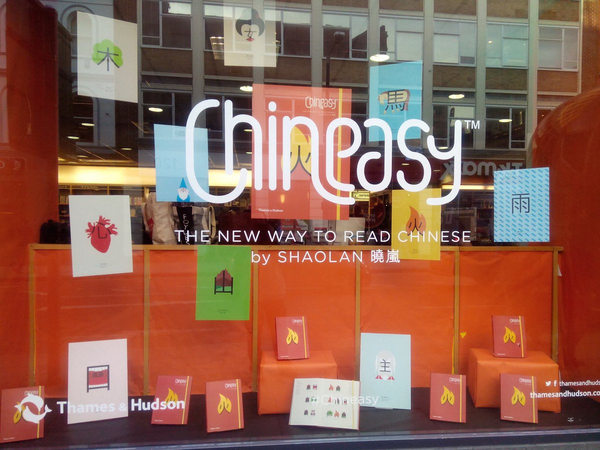 We&#39;d love to see Chineasy in different languages. Reply this thread with your Chineasy books and let us know which language it is! #Chineasy #Publications @thamesandhudson<br>http://pic.twitter.com/BfFYKfCv8v