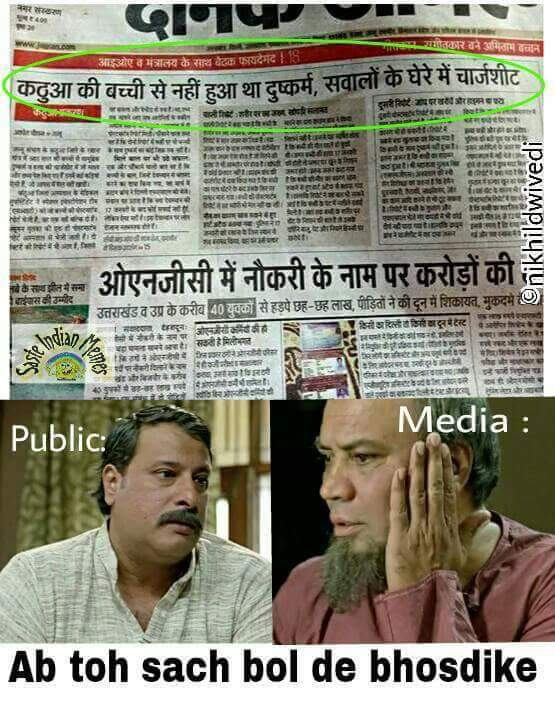 #Brahmos Latest News Trends Updates Images - luckysayshi