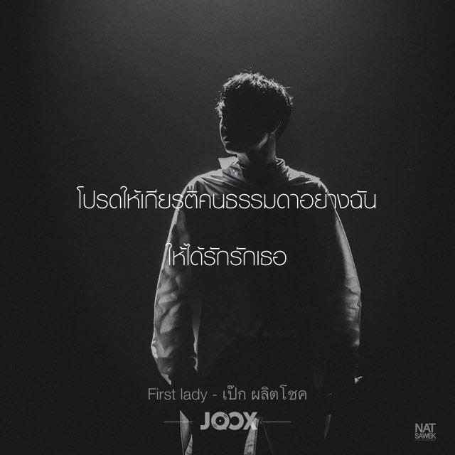 JOOX ภาพถ่าย