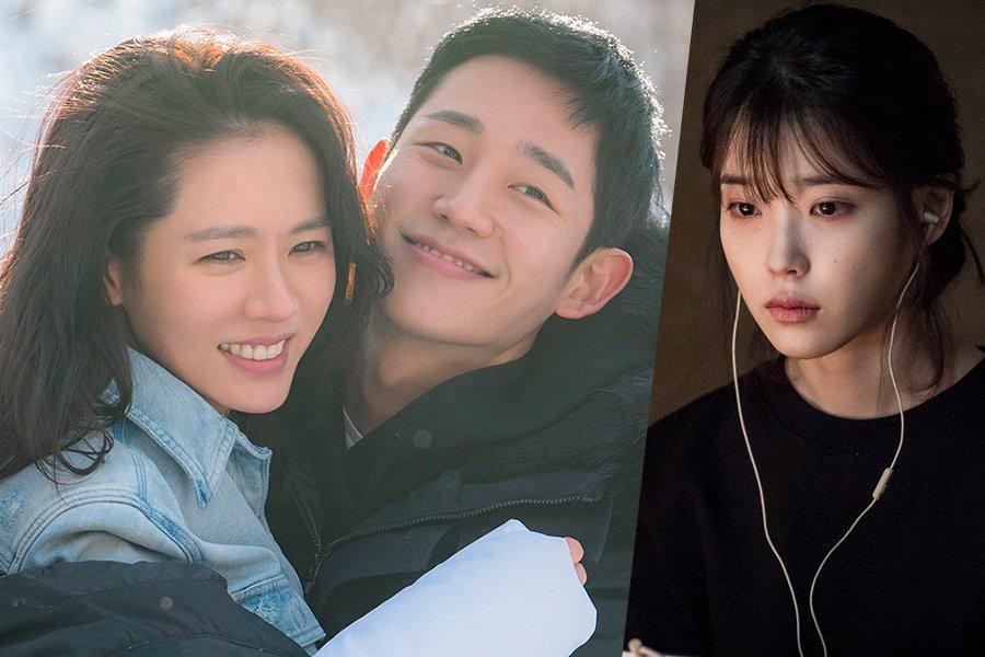 #JungHaeIn, #SonYeJin, And #IU Named Mos...