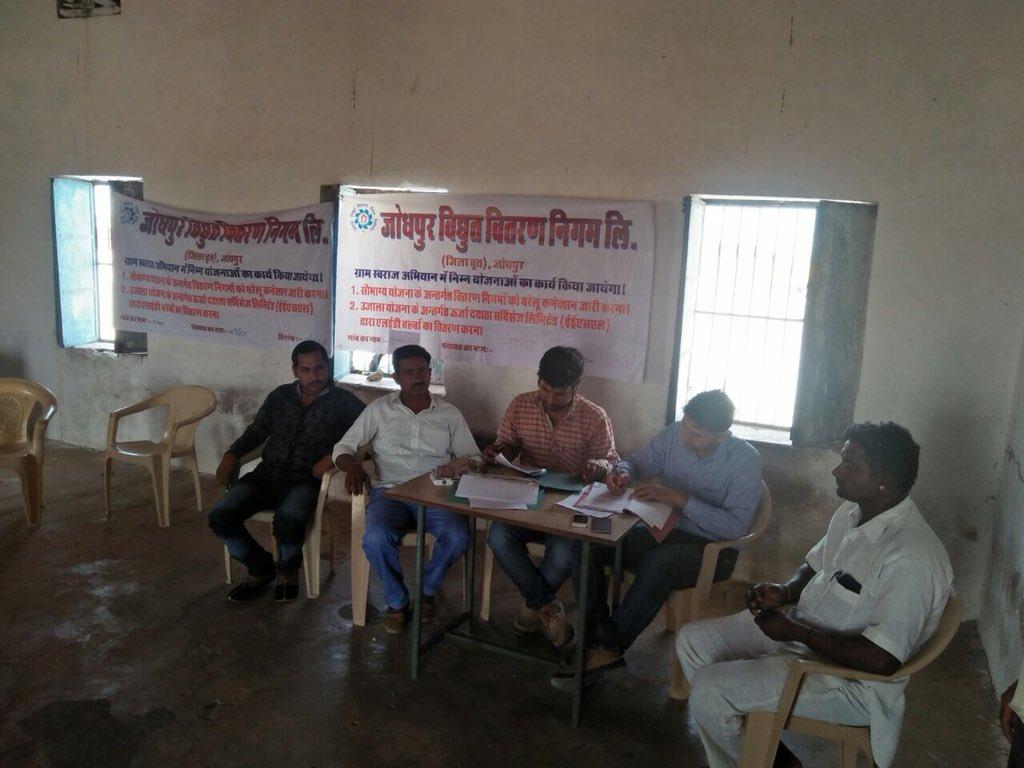GSA camp Anand Nagar #Dechu DC #Jodhpur  #Team_Discom  #CommittedToServe  #ConsumerFirst  @artizzzz @ashokgehlot51 @gssjodhpur @DIPRRajasthan @RajCMO @dd_vaishnav @DailyNavajyoti