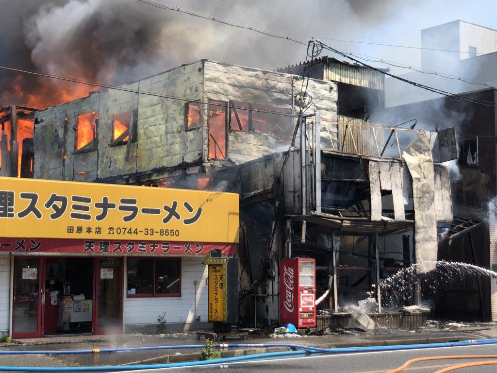 奈良 県 火事 奈良県のニュース速報(事故・事件・地域)