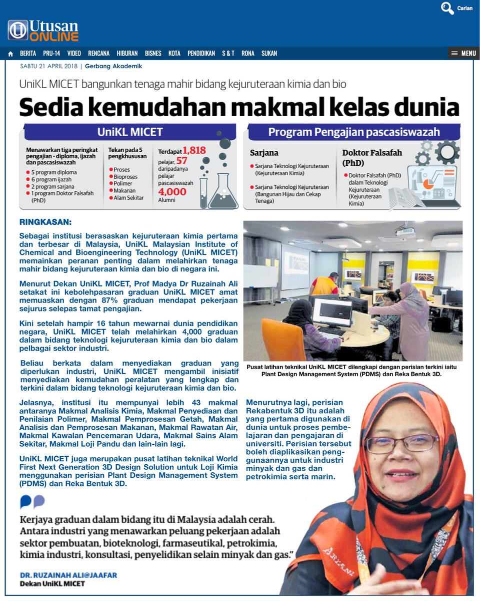 Unikl Official On Twitter According To Dean Of Uniklmicet Assoc Prof Dr Ruzainahali The Plant Design Management System Pdms And 3d Design Software That Currently Being Used In Unikl Micet