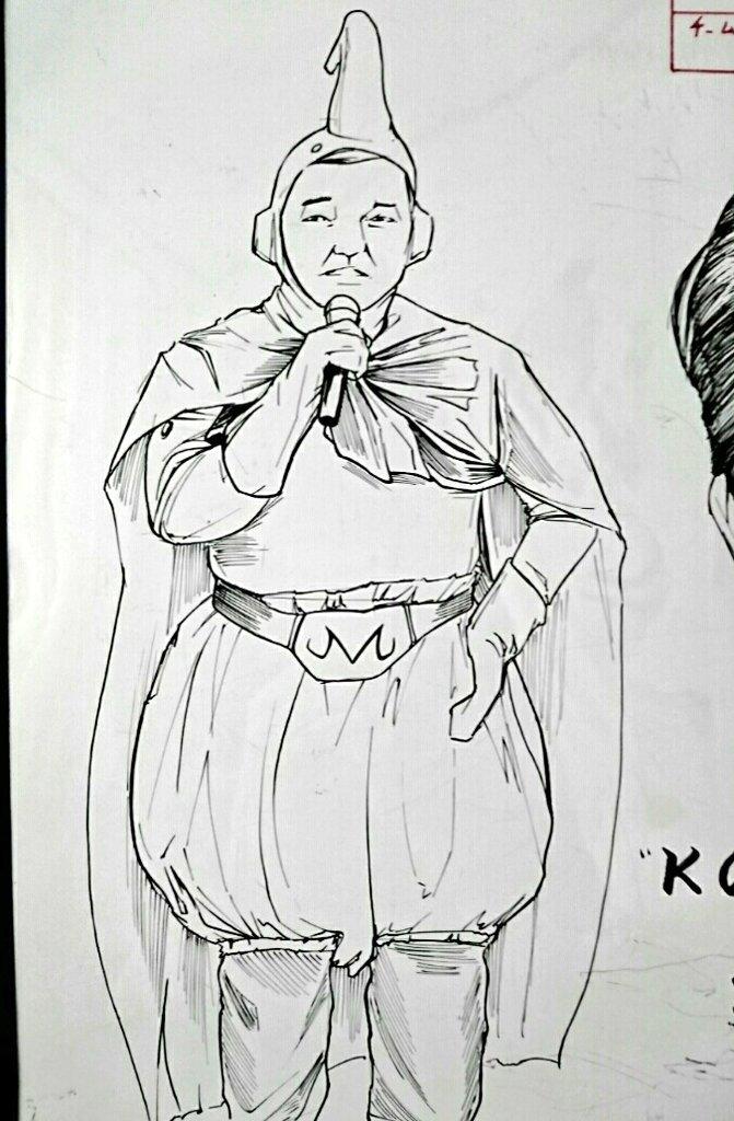 #KOFボード #落書き #総裁選 #アナログ絵 #ゲーセン  週末恒例の  「KOFボード」  今回のお題は、     「KOF 総裁選!!!!」  です 。(*´ω`*)