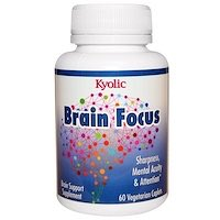 ٦٠ كبسولة لزيادة التركيز في المخ من اي هيرب