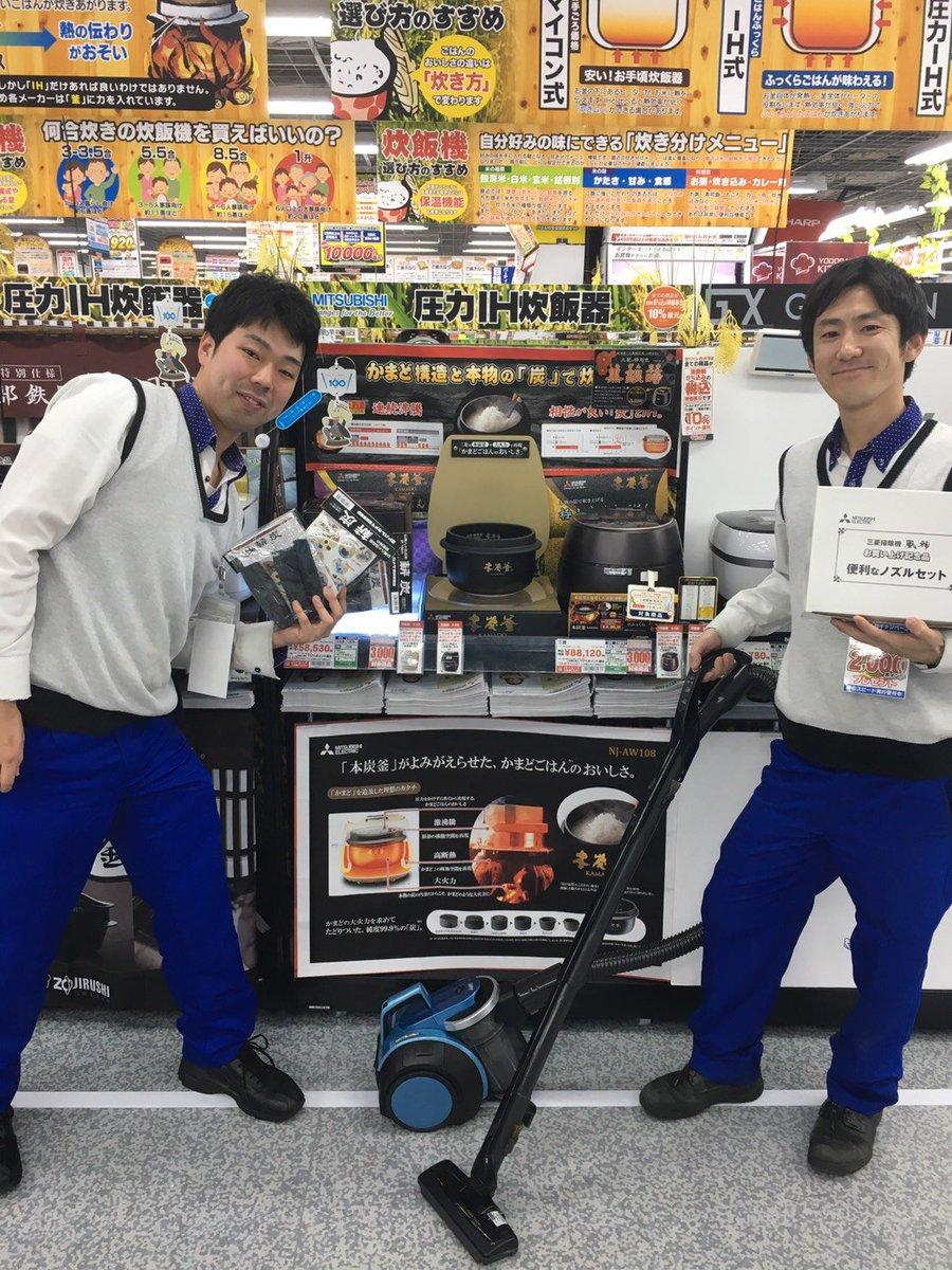 ヨドバシカメラ 名古屋松坂屋店 (@yodobashi_nago) | Twitter