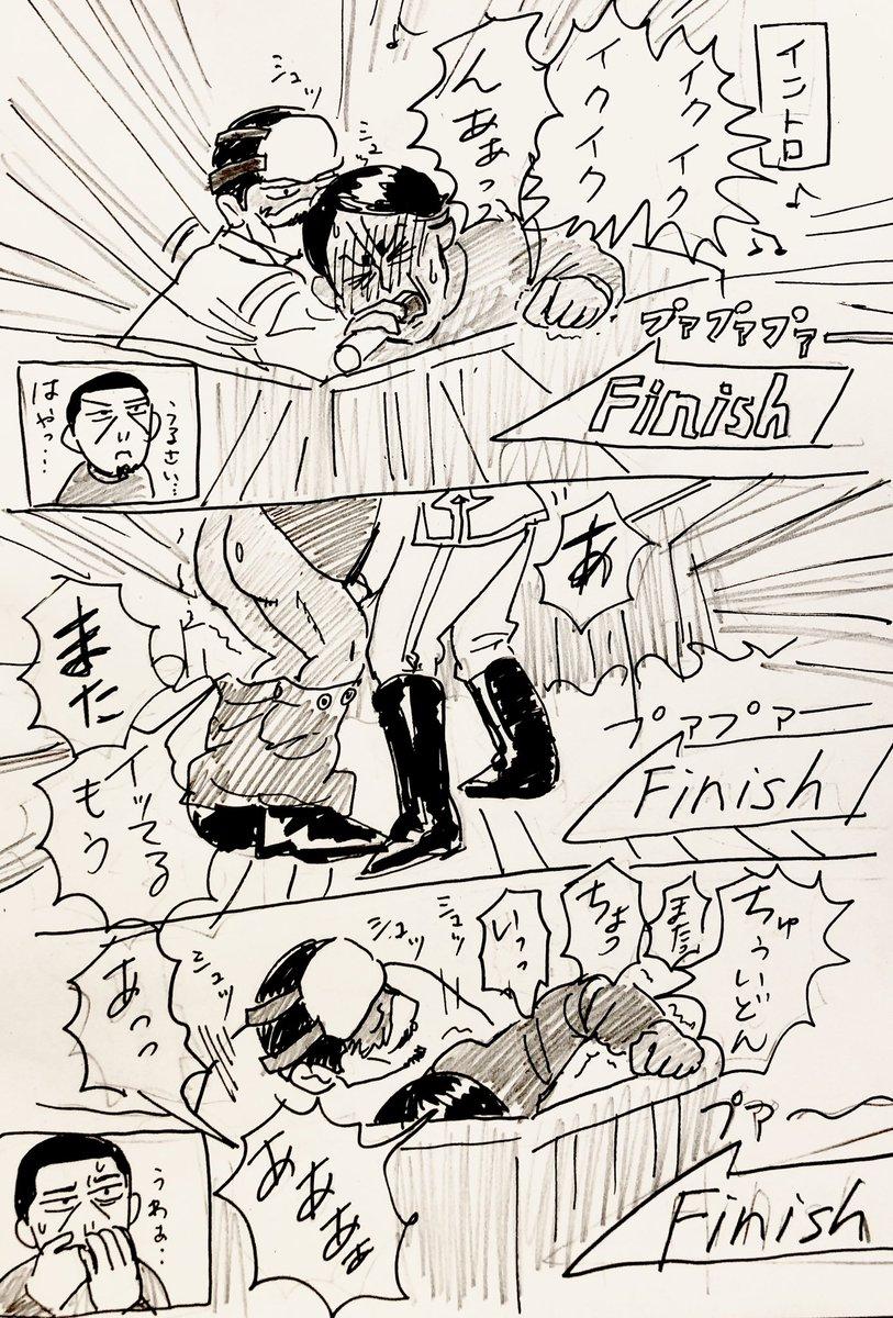 手コキ ツイッター