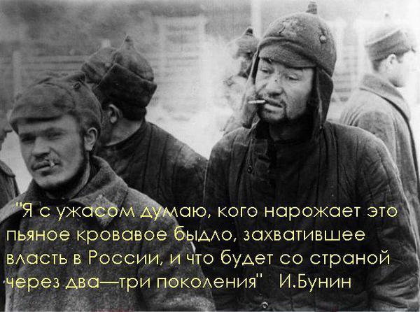 Колона військової техніки РФ проїхала Кримським мостом - Цензор.НЕТ 1255
