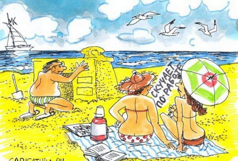 Прикольные открытки про отдых в турции, девочки смешная
