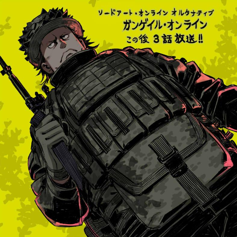 このあと24時00分より、第3話放送! 放送局・時間  24:00~:TOKYO MX、BS11、群馬テレビ、とちぎテレビ、AbemaTV(地上波同時放送!) #ggo_anime
