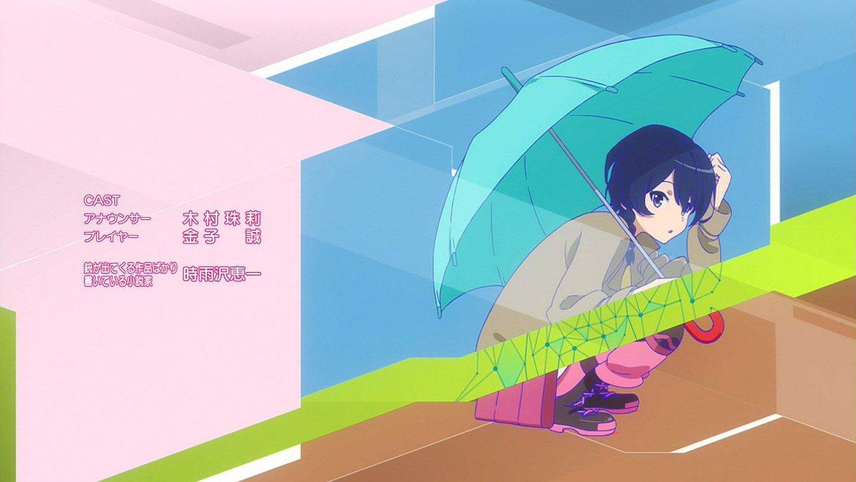 長いわ! 時雨沢恵一 #ggo_anime #bs11