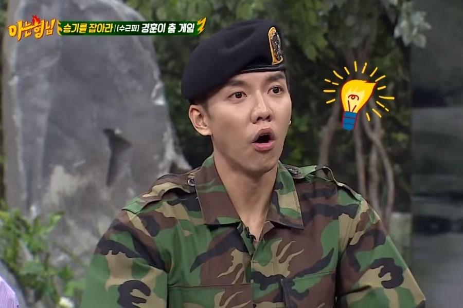 WATCH: #LeeSeungGi Tries His Hand At Gue...