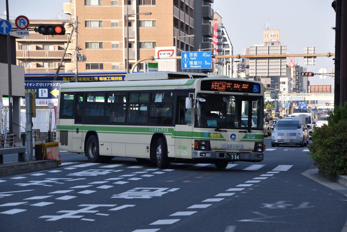 はるきさん@乗り物専門 on Twitt...