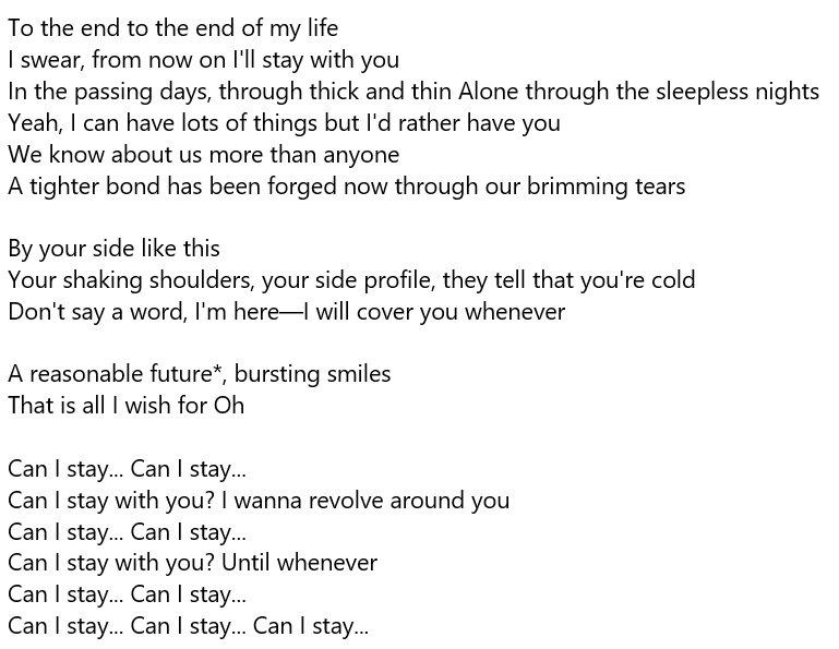 Tell me to stay lyrics