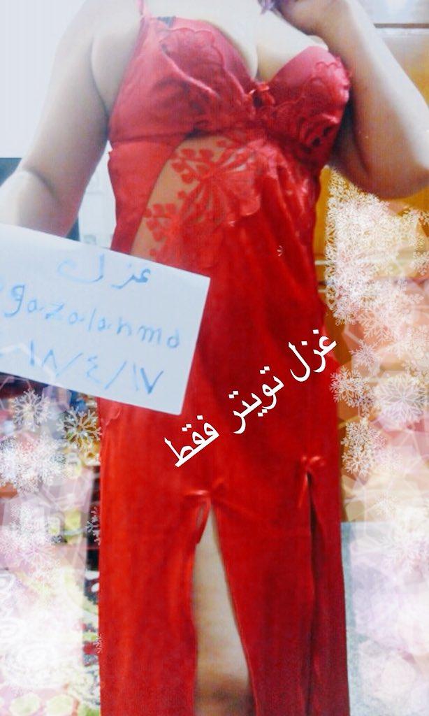 صديق راقي Auf Twitter يعني مصداقيه يعني جمال يعني الرقه يعني الدم المحبوب يعني سلطانه التويتر غزل