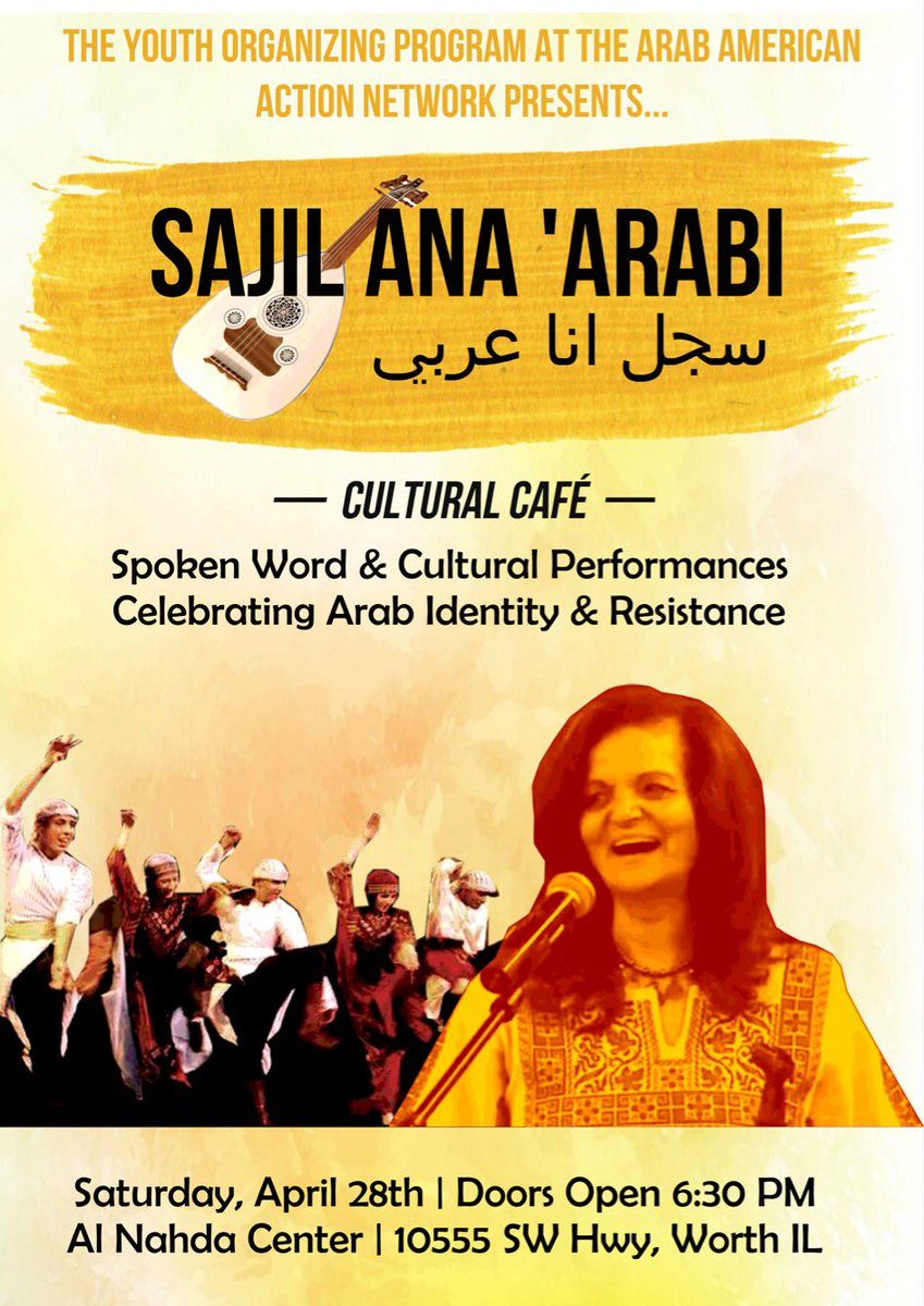 Join the AAAN for their cultural cafe next week on Saturday! #AAANCulturalCafe