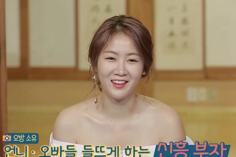 WATCH: #Soyou Reveals Her New Home For T...