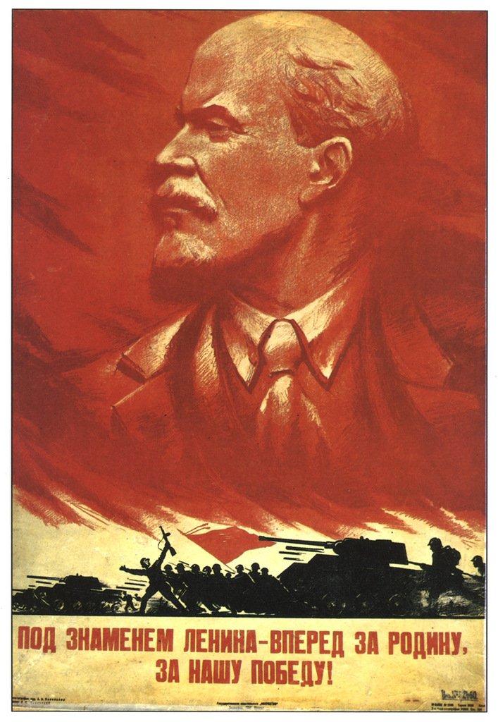 Ленинская премия