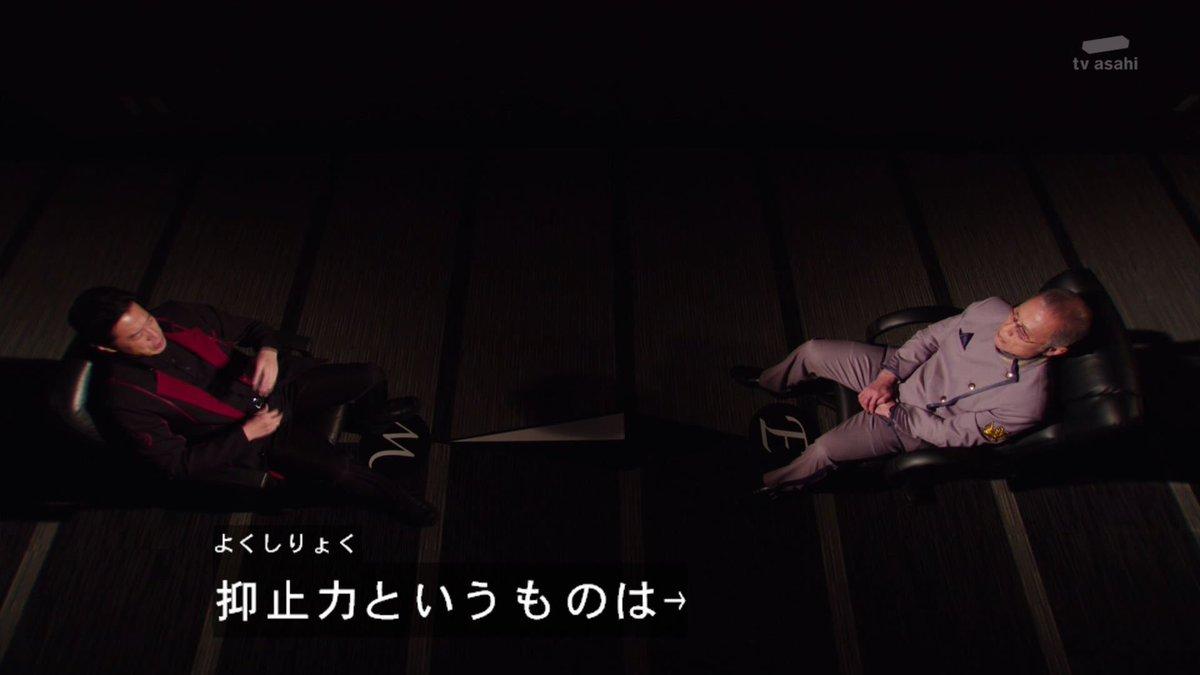 悔しいが言ってることは間違ってない #nitiasa #仮面ライダービルド ht...