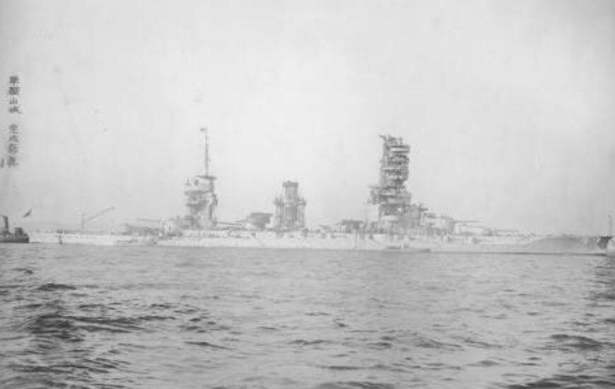 4月22日  戦艦「山城」は横須賀鎮守府へと編入され、練習艦兼警備艦となる。?...