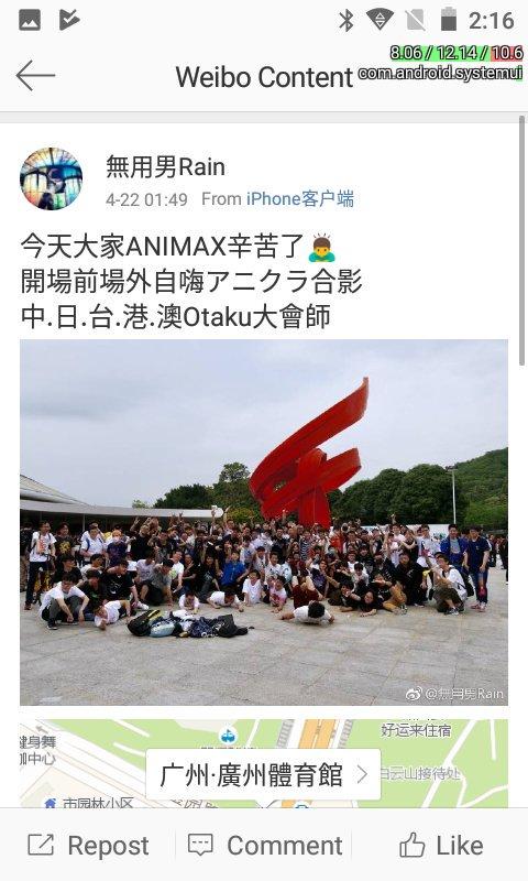 ANIMAX広州の、開演前ヲタ芸打ち活の時に流したセットリストです。 中国ではヲタが好きな曲が日本とちょっとだけ異なっていて、新たな発見。
