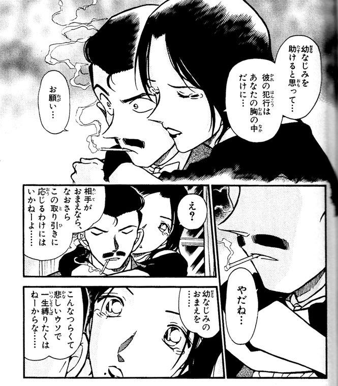 名探偵コナンのイケメンは赤井・安室だけじゃない?毛利小五郎の魅力がこれ!